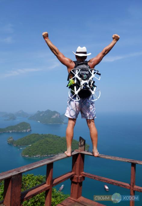 Национальный Морской Парк Ангтхонг | Mu Ko Ang Thong National Park | Остров Вуа Талап | Вид с самой высокой смотровой площадки