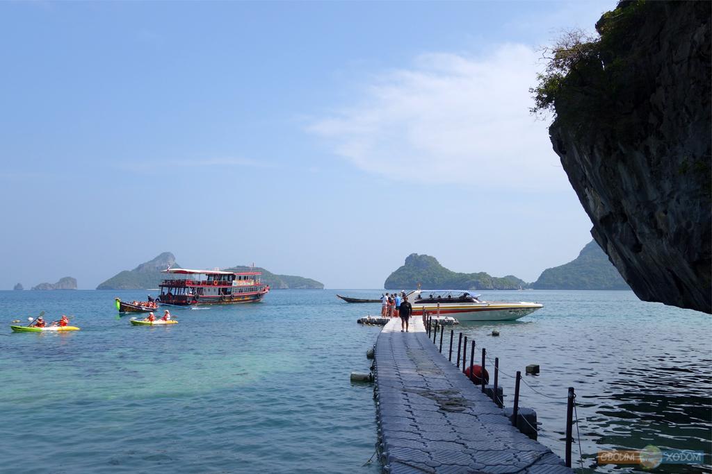 Национальный Морской Парк Ангтхонг | Mu Ko Ang Thong National Park | Остров Мэ Ко
