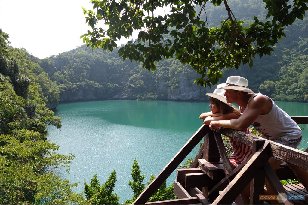 Национальный Морской Парк Ангтхонг | Mu Ko Ang Thong National Park | Вид на Изумрудное озеро
