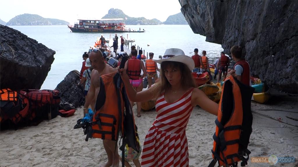 Национальный Морской Парк Ангтхонг | Mu Ko Ang Thong National Park | Спасательные жилеты и каноэ