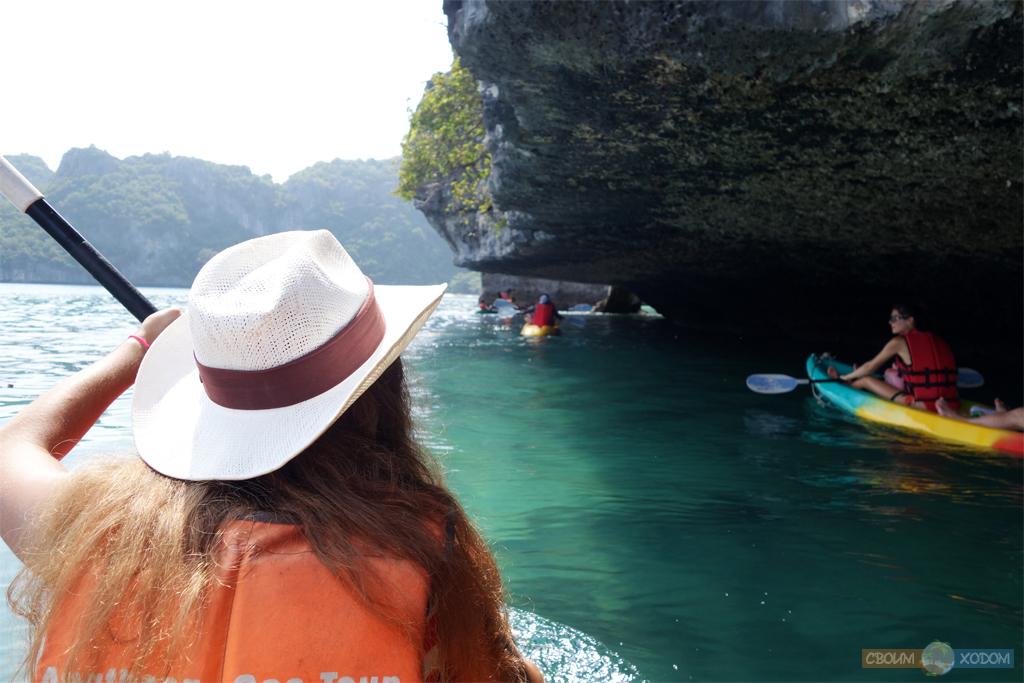 Национальный Морской Парк Ангтхонг | Mu Ko Ang Thong National Park | Плывем на каноэ вдоль скал