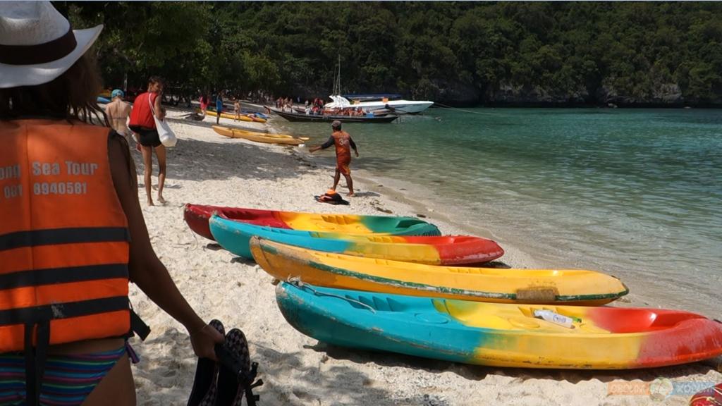 Национальный Морской Парк Ангтхонг | Mu Ko Ang Thong National Park | Высадились на какой-то необитаемый пляж