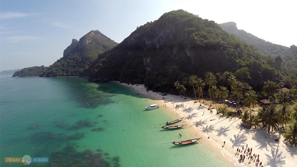 Национальный Морской Парк Ангтхонг | Mu Ko Ang Thong National Park | Остров Вуа Талап | Вид с на пляж острова Вуа Талап с воздуха