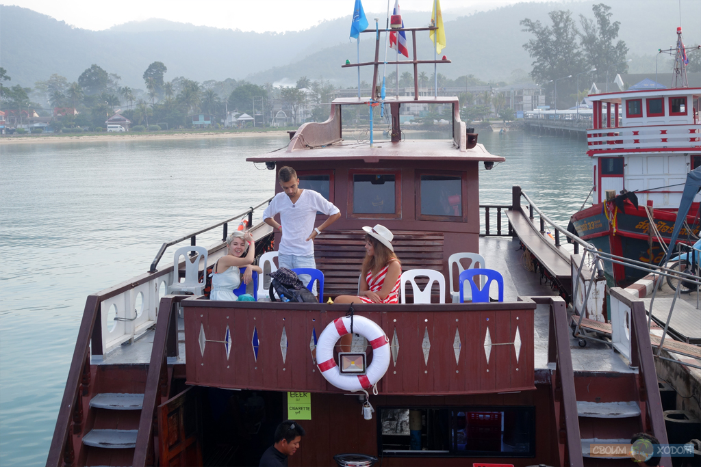Национальный Морской Парк Ангтхонг | Mu Ko Ang Thong National Park | Паром