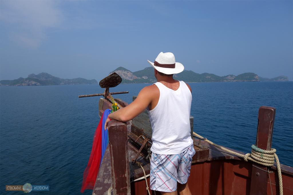 Национальный Морской Парк Ангтхонг | Mu Ko Ang Thong National Park | Вид с палубы корабля