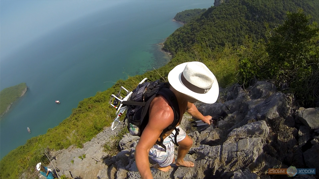Национальный Морской Парк Ангтхонг | Mu Ko Ang Thong National Park | Остров Вуа Талап | Смотровая площадка