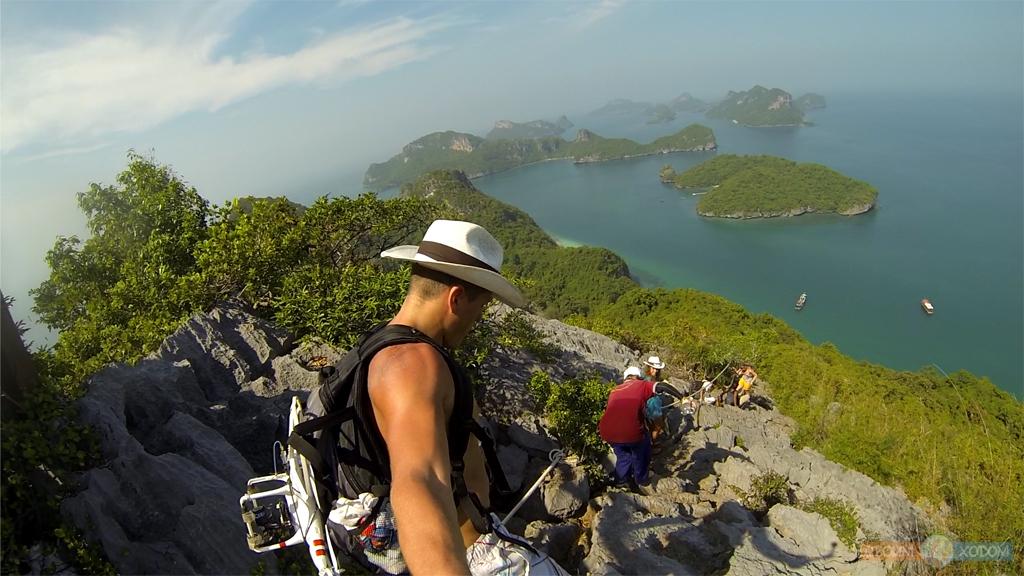 Национальный Морской Парк Ангтхонг | Mu Ko Ang Thong National Park | Остров Вуа Талап | Спуск со смотровой