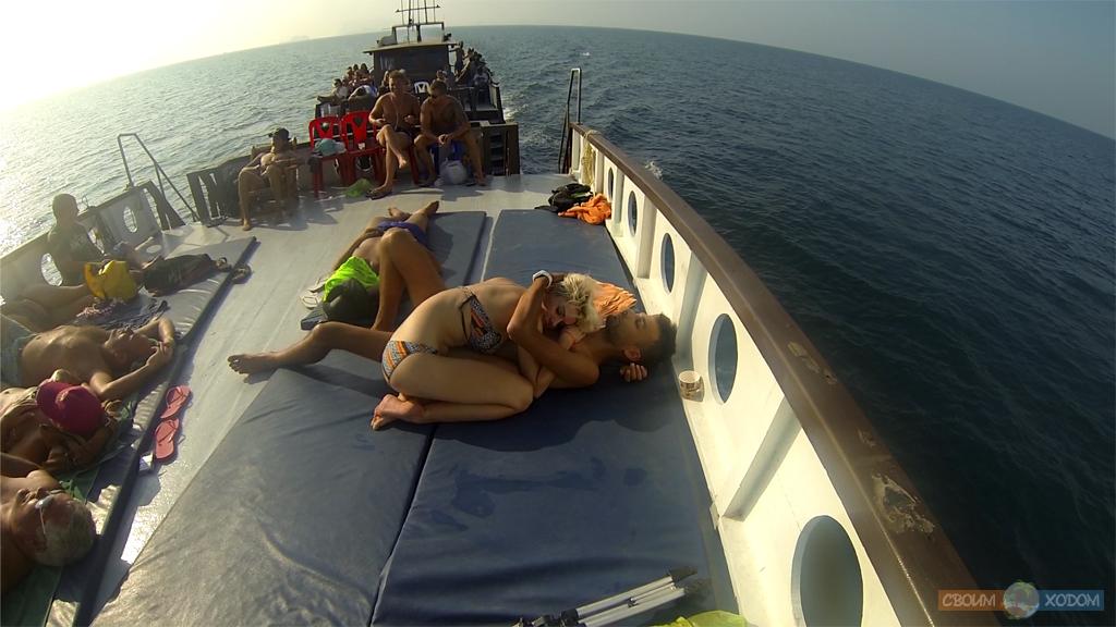 Национальный Морской Парк Ангтхонг | Mu Ko Ang Thong National Park | Едем обратно домой на остров Самуи