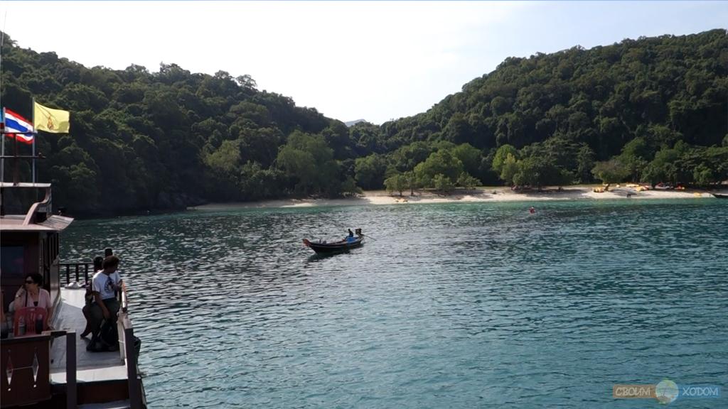 Национальный Морской Парк Ангтхонг | Mu Ko Ang Thong National Park | Потрясающие виды с корабля на какой-то необитаемый остров