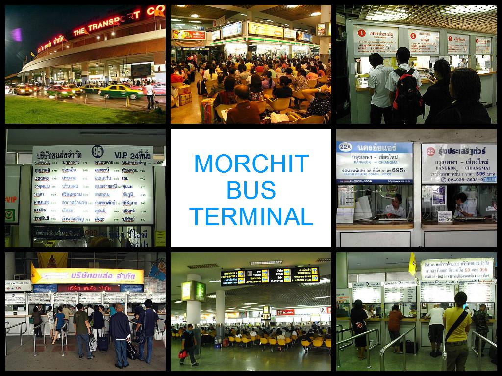 morchit_bus_terminal_1