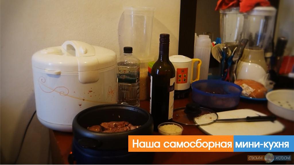 kitchen_samui