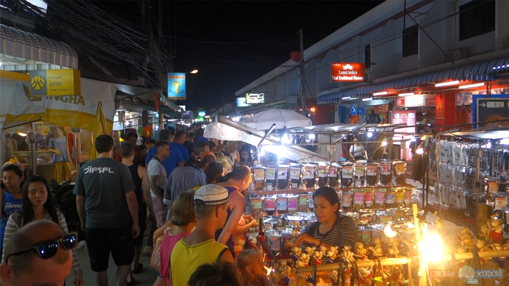 walking_street_samui_1