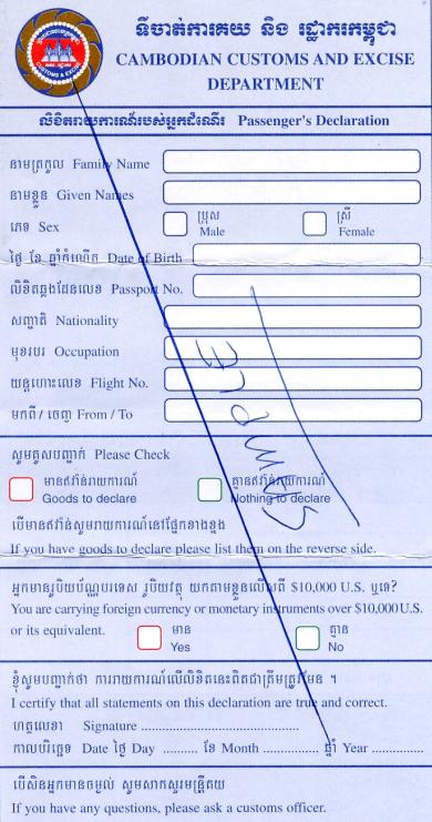 visa-cambodia-2