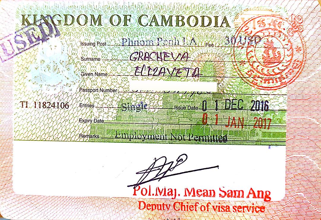 visa-cambodia-3